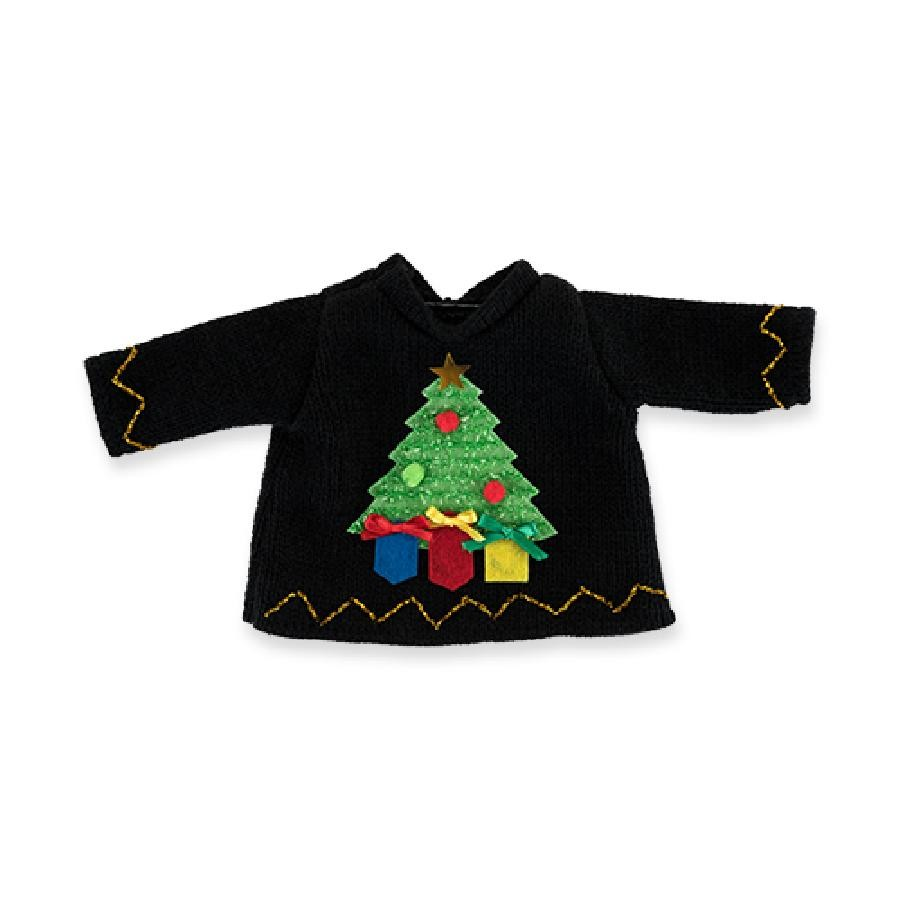 Yule Ugly Christmas Sweater
