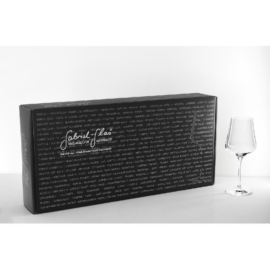 Universal Glass StandArt Edition (6 Glass Gift Box) by Gabriel Glas