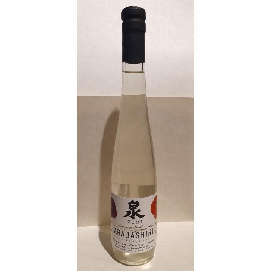 Arabashiri Junmai Sake (375ml) by Ontario Spring Water Sake Company