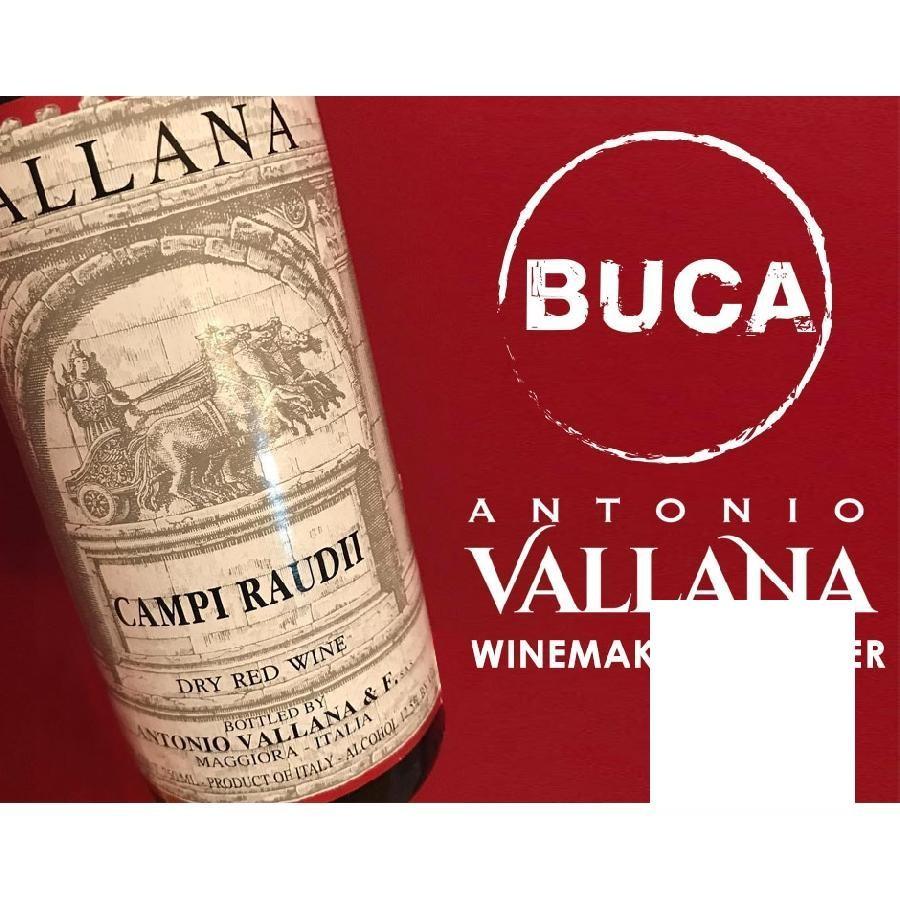 Vallana Winemaker's Dinner: Wine Tasting at Buca Toronto - General Admission (Sunday June 2, 2019)
