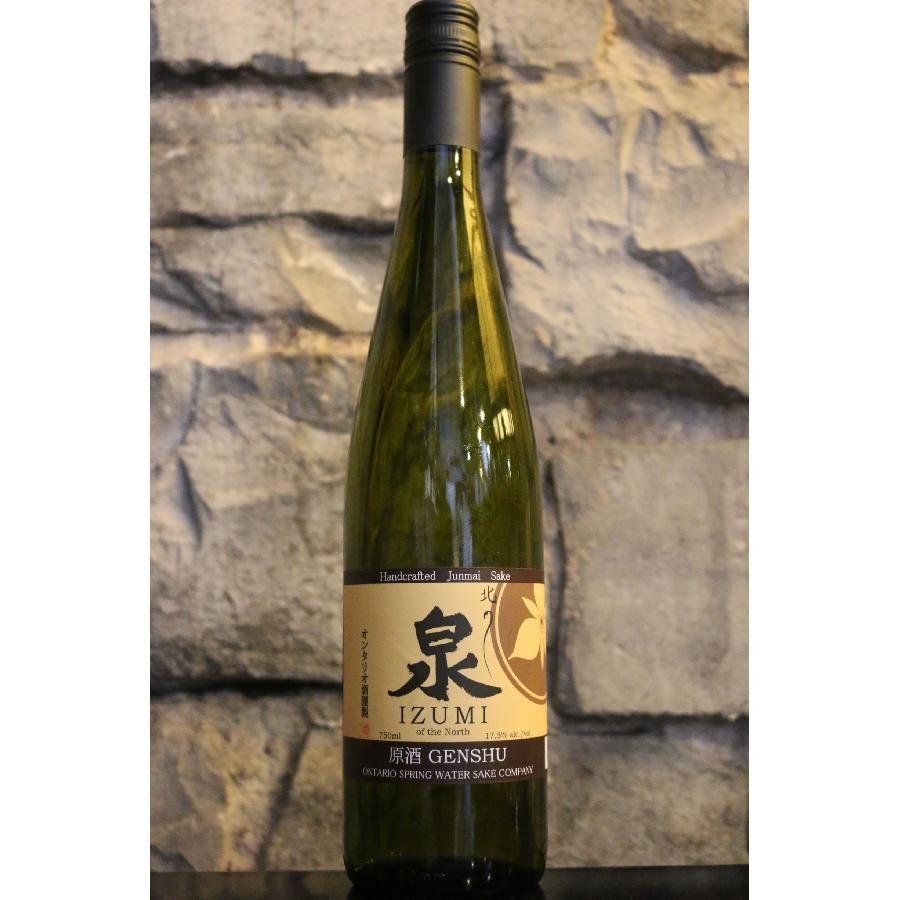 Genshu (750ml) by Ontario Spring Water Sake Company