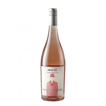 Pink Slip Rose by Megalomaniac 2020